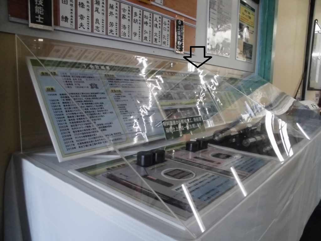 ◆ショーテーブル(アクリルカバー取付)